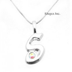 Sterling Silver Initial Pendant W Chain S
